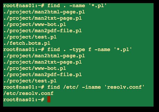 come trovare una directory su linux