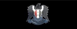 """Hacker """"Syrian Electronic Army"""" attaccano siti giornali Gruppo Espresso"""