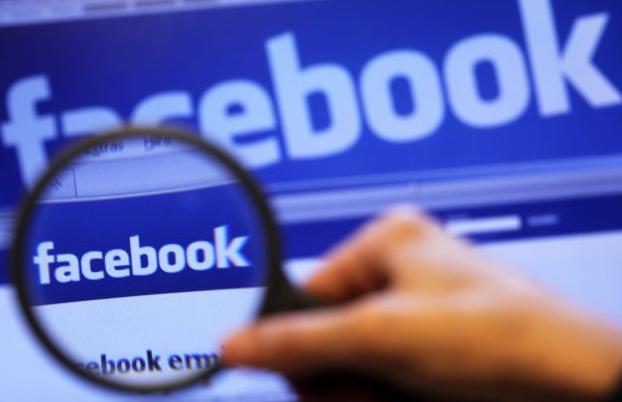 facebook-come-scoprire-chi-visita-il-mio-profilo