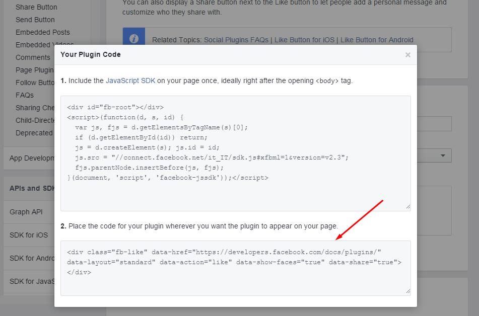 facebook-codice-plugin