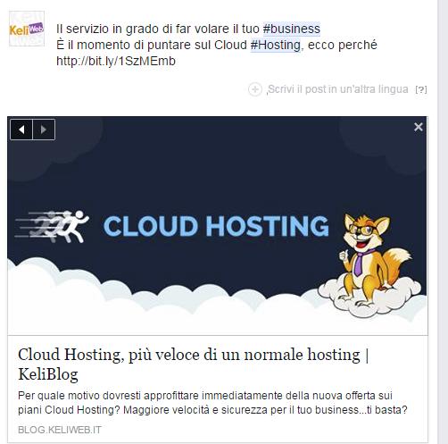 screen carosello facebook 1