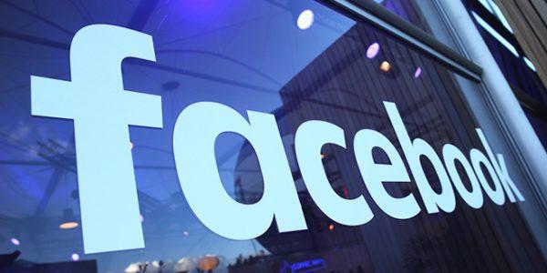 Come aumentare la visibilità della Pagina Facebook