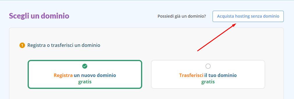 comprare hosting senza dominio