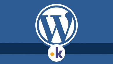 hosting wordpress vantaggi