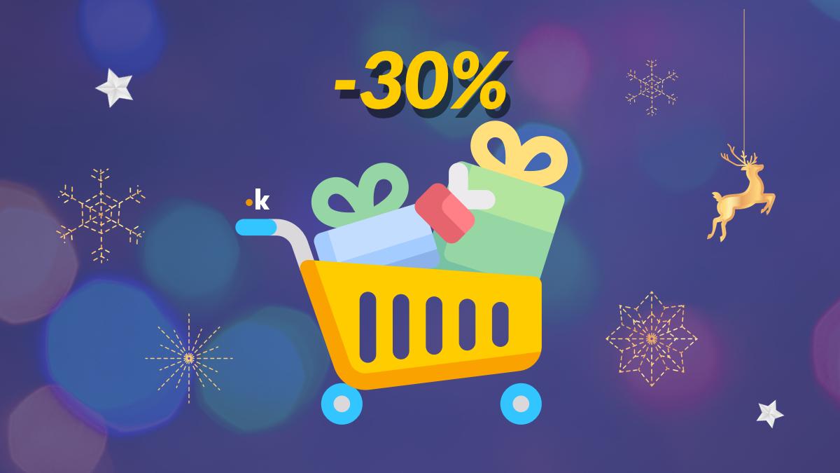 offerta natale keliweb hosting e-commerce