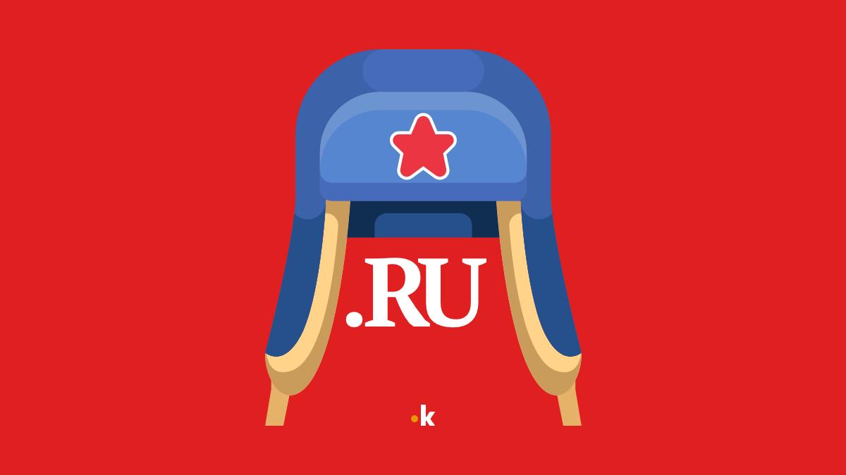 registrazione dominio .ru