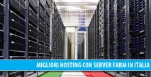 hosting-italia-server-farm-italiani.png