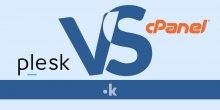 hosting-plesk-vs-cpanel.jpg